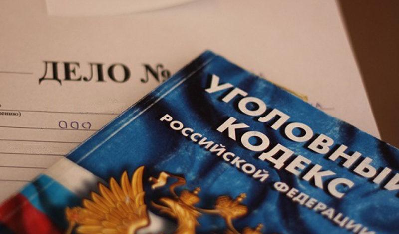 уголовный адвокат киров
